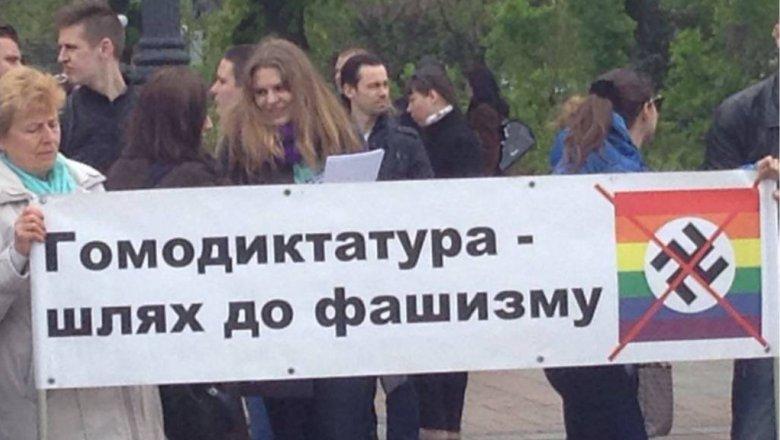 Организации против гомосексуалистов