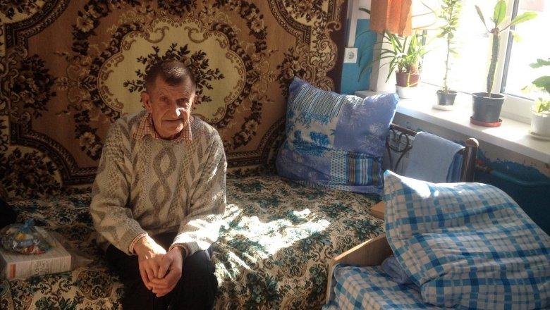 как попасть в дом престарелых в перми
