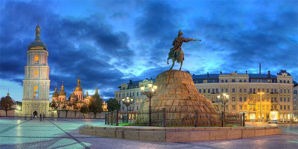 Image result for фото киева