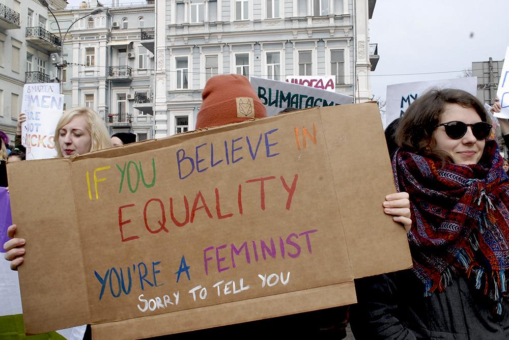 Женский сексуальный слоган